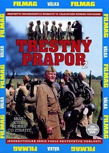 DVD Trestný prapor 2