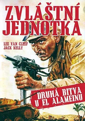 DVD Zvláštní jednotka