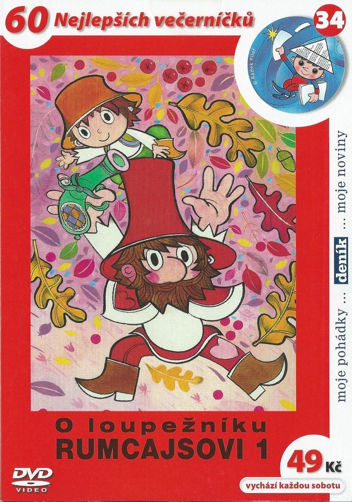 DVD O loupežníku Rumcajsovi 1
