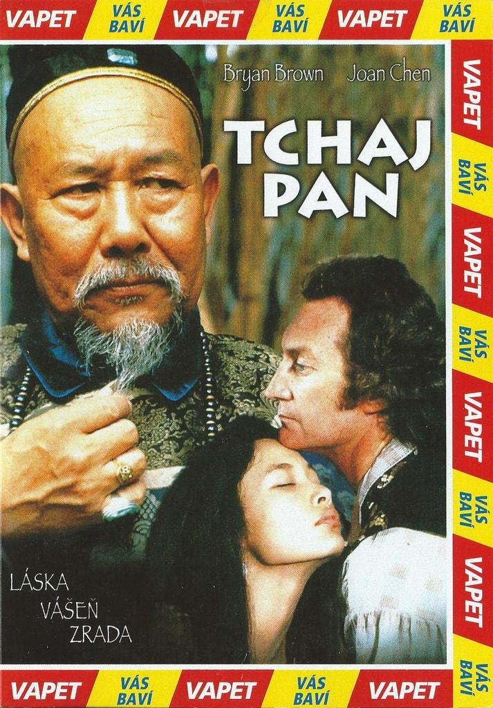 DVD Tchaj-pan