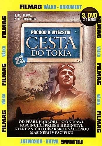 DVD Pochod k vítězství - Cesta do Tokia 3
