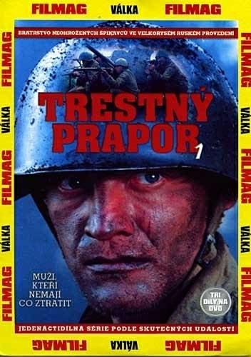 DVD Trestný prapor 1
