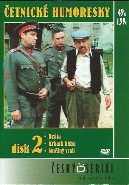 DVD Četnické humoresky 2