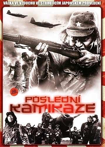 DVD Poslední kamikaze