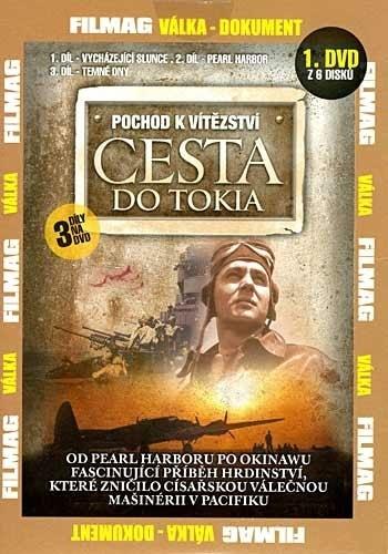 DVD Pochod k vítězství - Cesta do Tokia 1