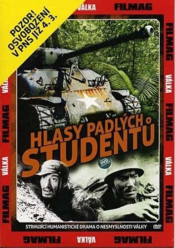 DVD Hlasy padlých studentů
