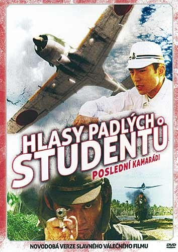 DVD Hlasy padl�ch student�: Posledn� kamar�di