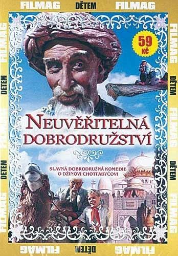 DVD Neuv��iteln� dobrodru�stv� (Slim box)