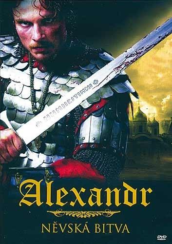DVD Alexandr: N�vsk� bitva (po�kozen�)