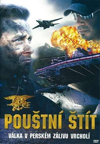 DVD Pou�tn� �t�t