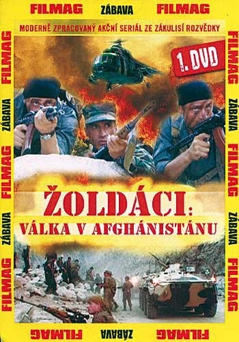 DVD �old�ci: V�lka v Afgh�nist�nu 1