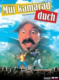 DVD M�j kamar�d duch