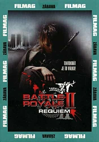 DVD Battle Royale II: Requiem