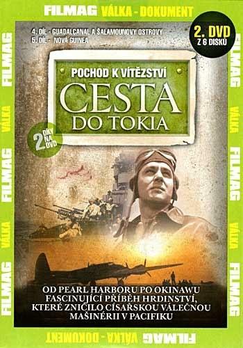 DVD Pochod k vítězství - Cesta do Tokia 2