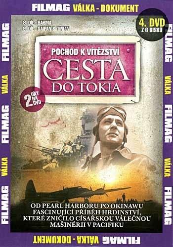 DVD Pochod k vítězství - Cesta do Tokia 4
