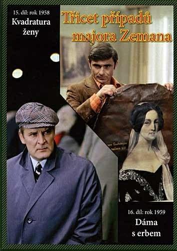 DVD T�icet p��pad� majora Zemana d�l 15. a 16.