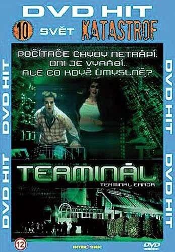 DVD Terminál
