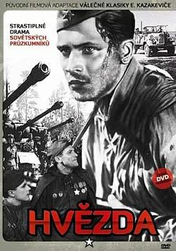 Image of DVD Hvězda - Alexandr Gavrilovič Ivanov